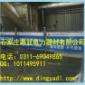 不锈钢广告牌,移动式安全宣传警示牌价格,安全防护围栏江苏厂家