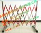 不锈钢伸缩安全围栏价格#电力安全年绝缘围栏厂家价格西安