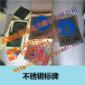 电力安全标志牌#不锈钢PVC安全标牌规格国家标准#临沂