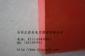 配电室绝缘胶垫¥10KV黑色绝缘防滑防静电胶板焦作供应