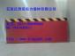 配电室小区防鼠围栏挡板价格 不锈钢铝合金挡鼠板使用
